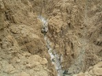 непроходимый водопад